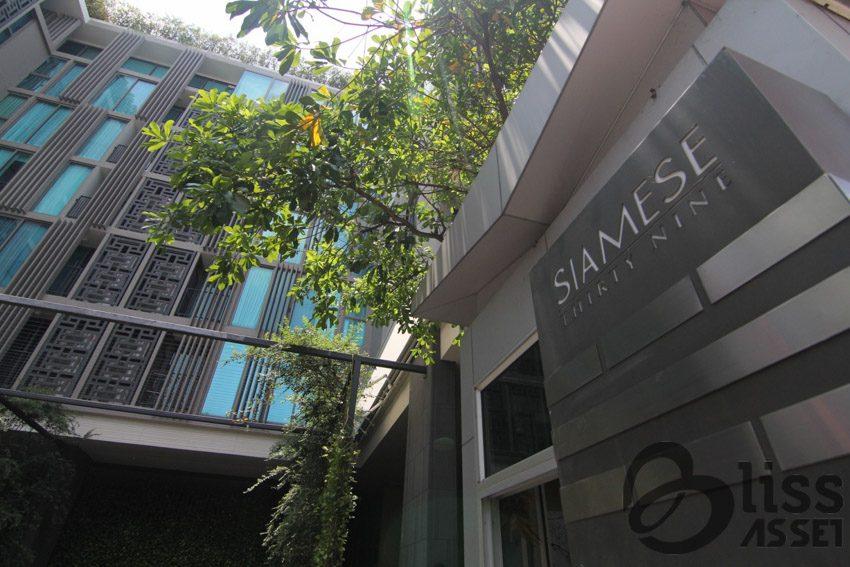 For Rent Siamese @ Sukhumvit39