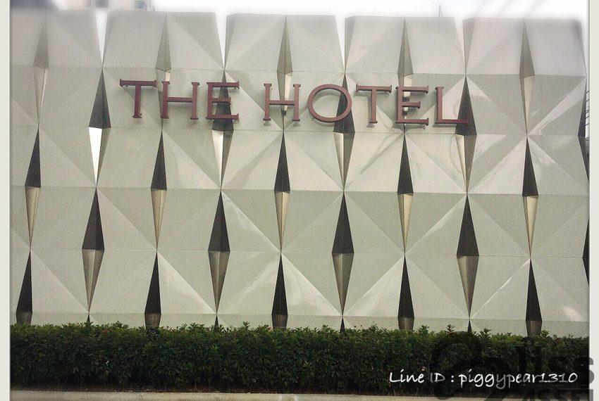 The Hotel รัตนาธิเบศร์-10