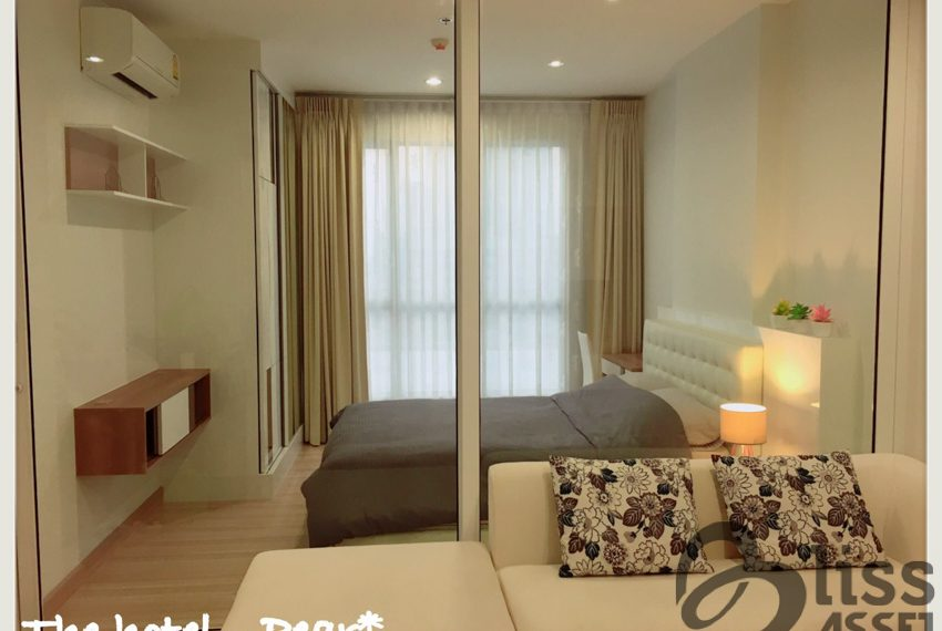The Hotel รัตนาธิเบศร์-12