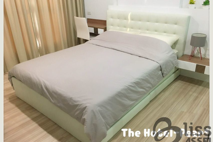 The Hotel รัตนาธิเบศร์-18