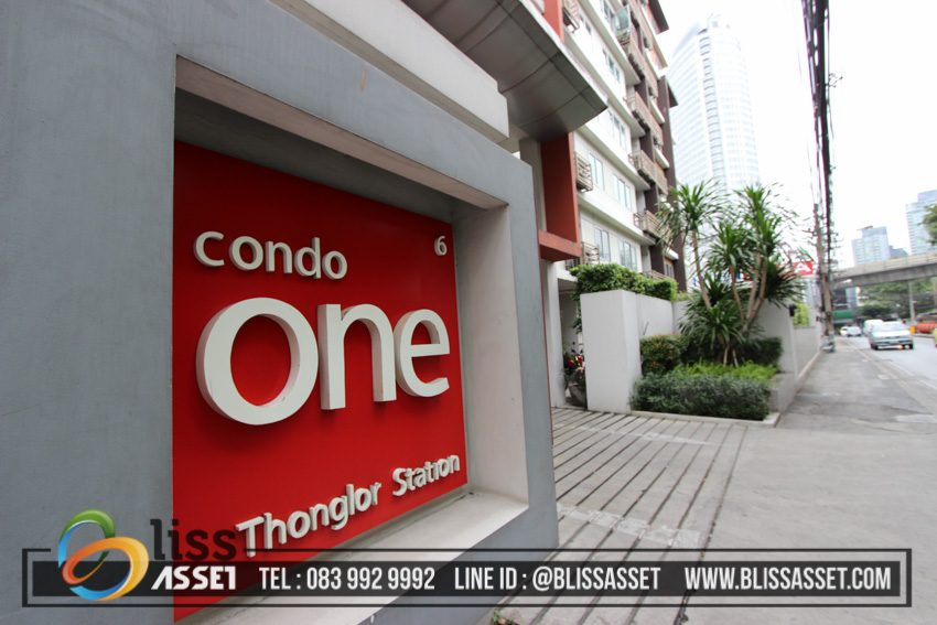 One@Thonglor